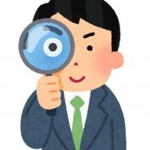magnifier3_man